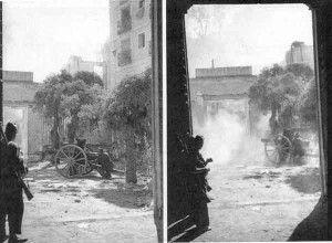 Bateria Santa Cruz-Asedio Alcazar de Toledo