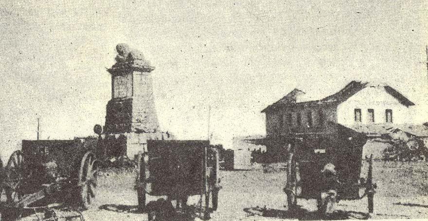 Batería de cañones nacionales en el Alto del León
